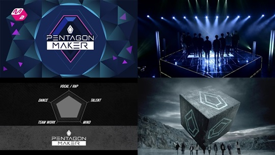 """Members of Cube's New Boy Group Pentagon To Be Confirmed Through """"Pentagon Maker"""" Reality Program"""