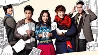 Permalink to Drama Korea Flower Boys Next Door Subtitle Indonesia