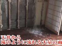 欠陥が多すぎる大津市のマンション「大津京ステーションプレイス」がとんでもなく酷い。