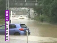 岡山県総社市でテレビ中継中に車を水没させるドライバーが現れる。