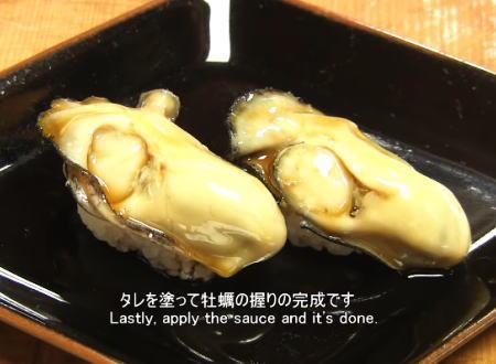 これは絶対にうまい。牡蠣が握りになるまでのお寿司屋さん動画。