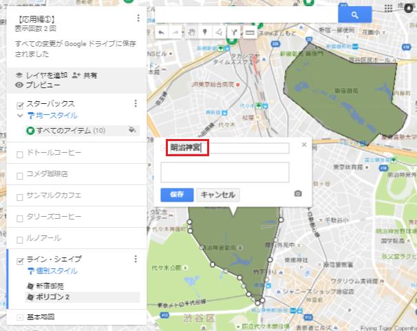 my-map-10-10