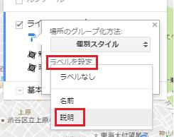 my-map-10-16