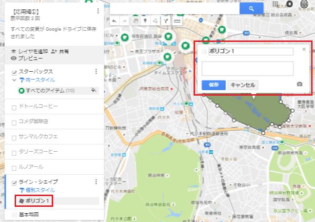 my-map-10-7