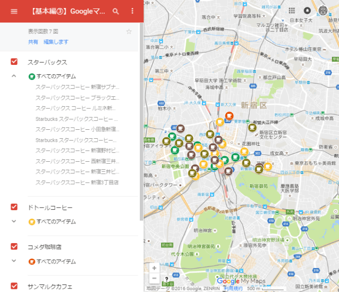 my-map-3-2