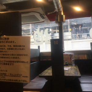 【新店】宮崎の地鶏 天満駅前