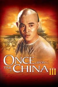 Once Upon a Time in China III (Wong Fei Hung III: Si wong jaang ba) (1992)