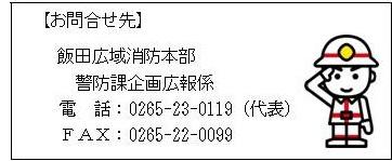 nettyusho2 - コピー2