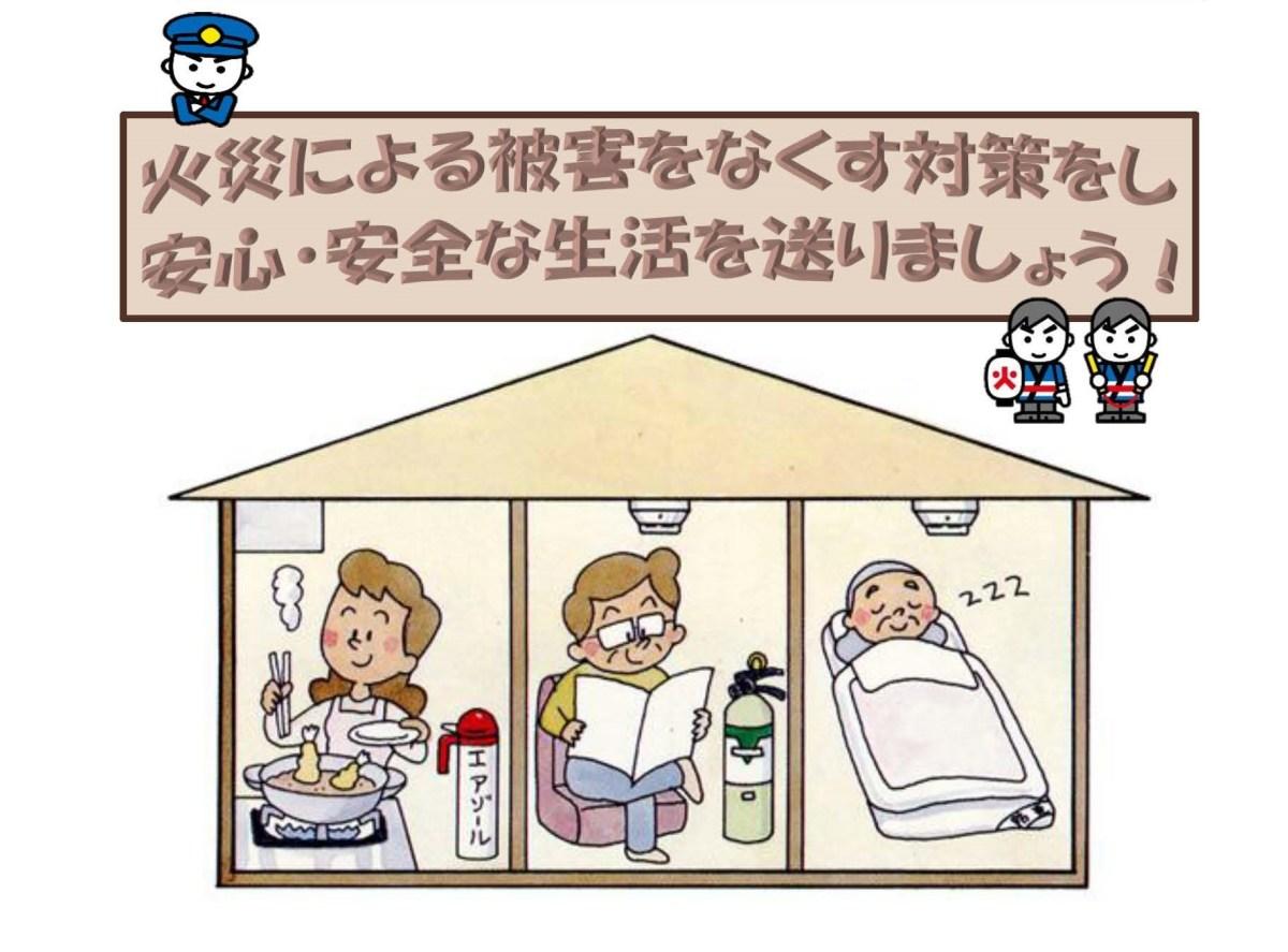 H27jyuutakubouka_ページ_5_2