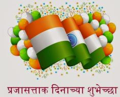 essay on republic day wikipedia