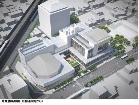 新庁舎・新市民会館の実施設計より