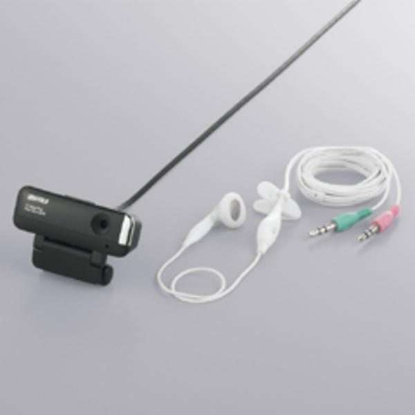 (写真)Webカメラとヘッドセットの例。Webカメラとヘッドセットは安くても十分使えるものが通販ショップや家電量販店などで手に入ります。