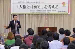 (証拠写真9-2) 創価学会学生部で人権について講演する弁護士芝池俊輝。この弁護士、講演内容と裁判実務が全く矛盾している