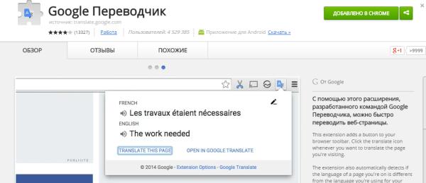 Как гугл ищет похожие