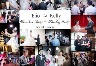 Photographer / Sky Videographer / Jacky & Ashley Studio / 21. Photo Studio Task / 婚禮攝、錄影記錄 Type / 訂、結婚儀式與喜宴 Location / 竹北 喜來登飯店