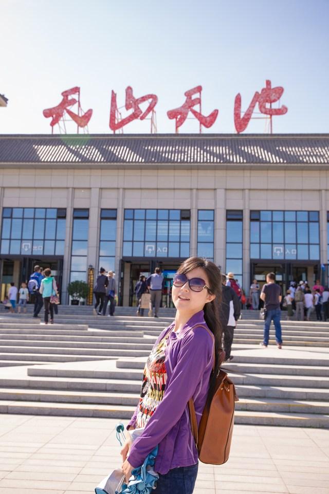 Xinjiang-0028