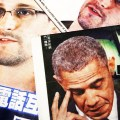 NSA's Digital Dragnet on Americans: Your Gov't is Trading Your Info with Mega Corps