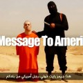 Challenges for America: ISIS, Boko Haram and… Russia Today?!