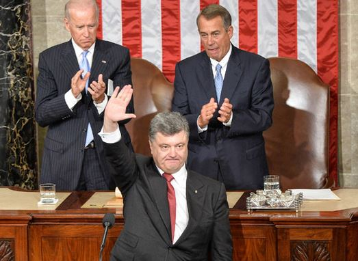 1-Poreshenko-Kiev-Congress