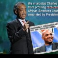 Charles in Charge: Barkley Takes the High Road on Ferguson and Race