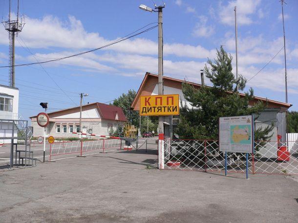 1024px-Checkpoint_ditkatky_chernobyl_zone