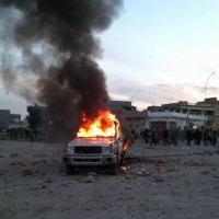 Source of Chaos: Tunisia Shooter Trained in LIBYA