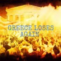 GREEK BAILOUT: An Act of Treason Against the People