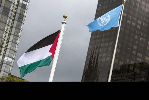 Palestinian Flag Raised at UN: Symbol of 'Hope', But No Substitute For a State