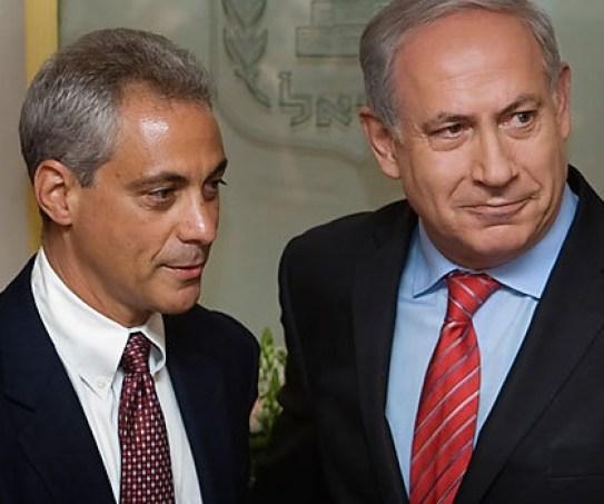 1-Netanyahu-Emanuel