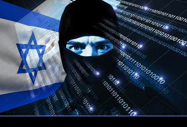 1 Israeli false flag hacker