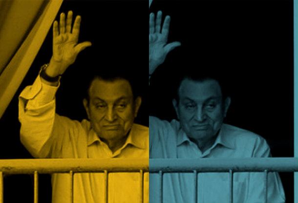 2 Mubarak