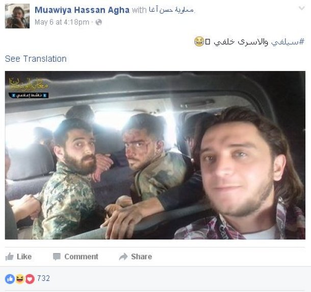 62 White Helmets Terrorists (Agha)