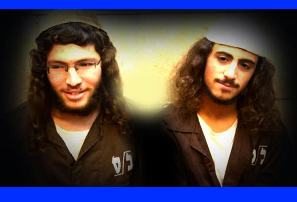 2 Jewish Terrorists