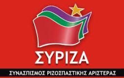 SYRIZA kritikon kërkesën për votëbesim nga qeveria