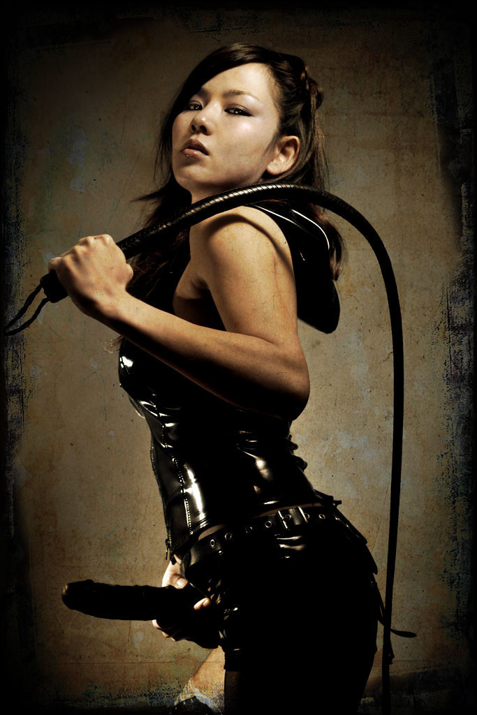 asian latex mistress
