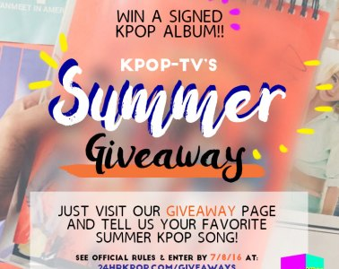 summer giveaway 2016 updated