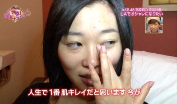 指原莉乃さん急にアイドルみたいに可愛くなる(画像)