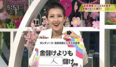 岡本夏生さん50歳 キレッキレのハイレグ姿を公開(画像)
