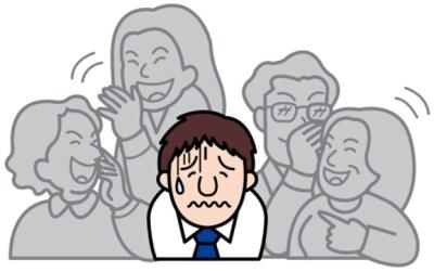 統合失調症(旧:精神分裂病)という恐ろしい病気