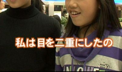日本人女性 韓国で整形手術後に宿泊先で死亡…ソウル