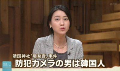 靖国神社トイレ爆破疑惑の韓国人にインタビューした結果