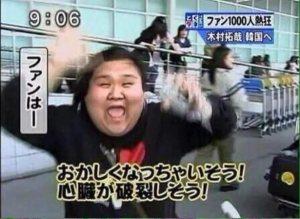 SMAP解散報道を受けた嵐ファンとSMAPファンの反応 …SMAPファン「世界に一つだけの花」購買運動で解散阻止 嵐ファン 「これで一番になる!」悪ノリで炎上