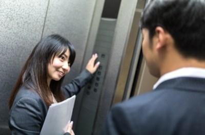 男がエレベーターに乗ったら通報される事案クル━(。A。)━!「エレベーターで男性と二人にならないで…」大阪府警ツイートが話題に