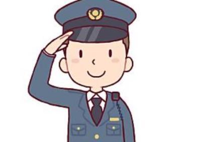 警察官に敬礼すると必ず返してくれる理由