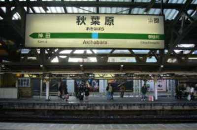 秋葉原駅のホームで起きた無慈悲なテロ ※画像※ 尚、死傷者はいない模様