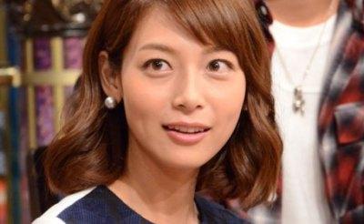 こないだ結婚した相武紗季たんスピード離婚へ(´・ω・`)