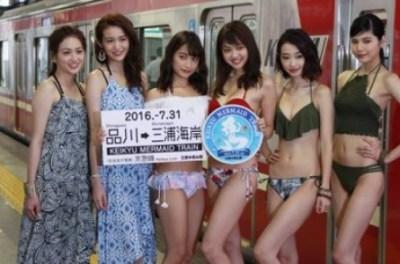 京急が走る車内で水着モデルのファッションショー その様子が凄く(・∀・)イイ!!