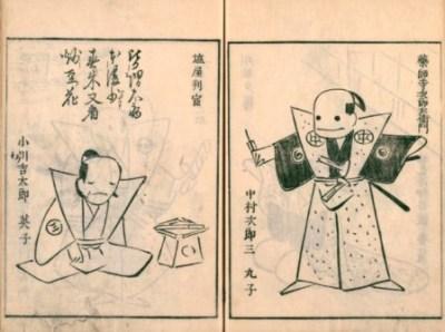 時代を先取りしすぎた江戸時代の絵師 耳鳥斎の作品<画像>ゆるカワイイ(。・ω・。)