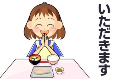 ごはんをほんと美味しそうに食べる女の子→画像