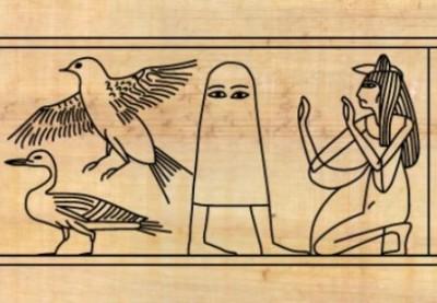 古代エジプトの謎 王の墓からの出土品